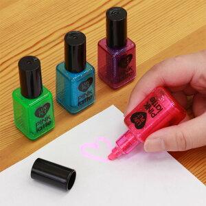 ピンクラテ 蛍光ペン マニキュア マーカー セット (セット) H08070 文具 女子 女の子