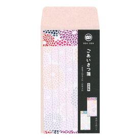 SOUSOU そうそう レターセット 一筆箋 ごあいさつ箋 (菊づくし) CD04542 学研ステイフル
