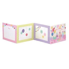 多目的カード 録音カード ボイスアルバムカード (パーティー) E16802 学研ステイフル
