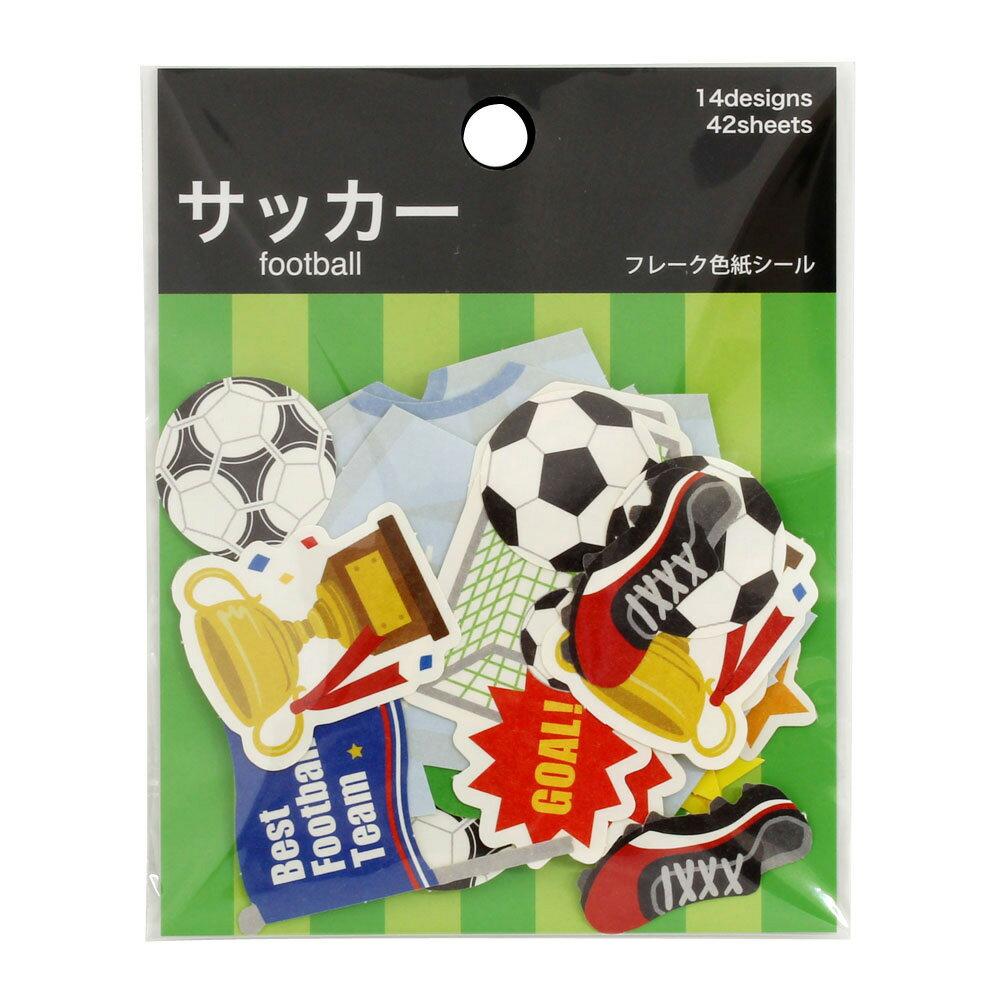 フレーク 色紙シール (サッカー) M04251 学研ステイフル