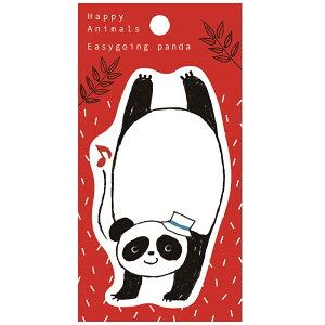 アニマル 付箋 動物 ふせん ぱんだ (panda) AM03468 学研ステイフル