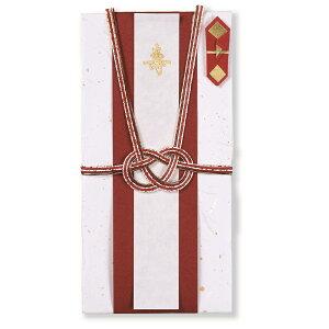 ご祝儀袋 エンフォルド 金封 (赤) E48046 学研ステイフル
