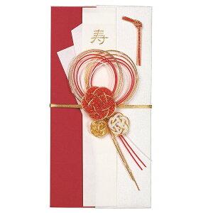 ご祝儀袋 きらめき 金封 (赤) E48080 学研ステイフル