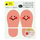 OURHOME アワーホーム 靴おきマーク (ピンク) AM08063 学研ステイフル