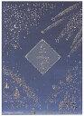 便箋 箔6丁合 レターパッド (星) D06851 学研ステイフル