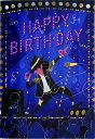 誕生日カード ライト付 ミュージックカード (ライブ) B88160 学研ステイフル