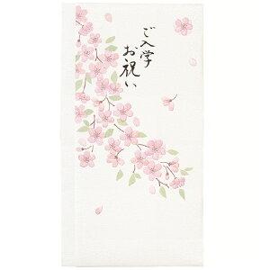 入学 お祝い ご祝儀袋 金封 のし袋 入学祝い桜 S30068 学研ステイフル
