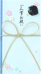 小学校 入学 お祝い ご祝儀袋 金封 (入学黒ランドセル) S38053 学研ステイフル