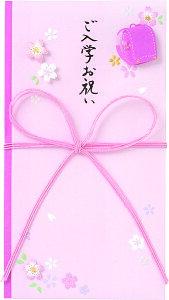 小学校 入学 お祝い ご祝儀袋 金封 (入学ピンクランドセル) S38054 学研ステイフル