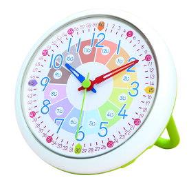 とけいのレッスン 時計 学習 83060 学研ステイフル 【ラッピング対応商品(別途有料)】