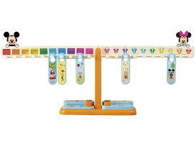 ディズニー 学研 知育玩具 かず かずのきほん バランスシーソー 83818 学研ステイフル 【ラッピング対応商品(別途有料)】