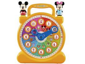 ディズニー 学研 知育玩具 とけい くるくるとけい 83820 学研ステイフル 【ラッピング対応商品(別途有料)】知育玩具 時間 時計 電池不要