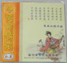 MAC Corporation/中国二胡 弦セット ERS-50【マックコーポレーション】