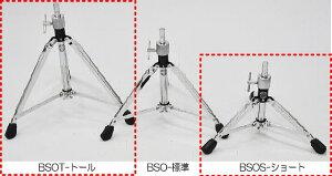 ROC-N-SOC/マニュアルスピンドル ベース(スクリュー式・脚部のみ)MS-BSOSショート/MS-BSOTトール【ロックンソック】