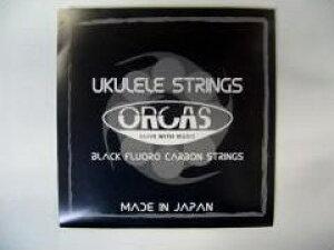 ORCAS/ウクレレ弦 OS-HARD (Hard)【オルカス】