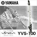 【8月30日発売】YAMAHA/カジュアル管楽器 ヴェノーヴァ YVS-100 ウィンドシンセ デジタルサックス【Venova】【ヤマハ】