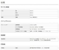YAMAHA/管楽器用・吹奏楽器用/クリップオンチューナーTD-38L【ヤマハ】【TD38L】【楽器de元気】