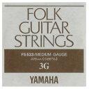 YAMAHA/アコースティック弦/フォーク弦 バラ FS-533(3G)【ヤマハ】【楽器de元気】