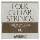 YAMAHA/アコースティック弦/フォーク弦 バラ FS-536(6E)【ヤマハ】