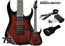 【入門セット】Ibanez/エレキギターセット7弦モデル GRG7221-WNS 初心者セット【アイバニーズ】【送料無料】【楽器de元気】