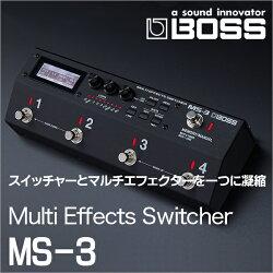 BOSS/MultiEffectsSwitcherMS-3マルチエフェクト・スイッチャー【ボス】【楽器de元気】