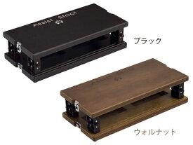ピアノ補助台 アシストスツール ASS-V