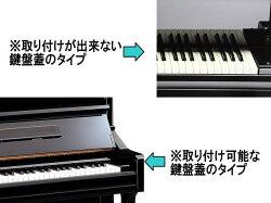 ピアノ鍵盤蓋から指づめ防止!FINGUARDフィンガード【鍵盤蓋開閉補助具・UP専用/粘着式】