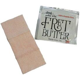 【ギターメンテナンス】dmi guitar labs/Fret Butter フレットバターフレット磨き専用クロス【メール便発送代引き不可】