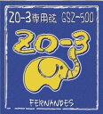 FERNANDES/ZO-3専用弦 GSZ-500【フェルナンデス】【メール便発送】【代引き不可】