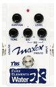 "MAXON/Fuzz Elements ""Water"" FWA10 【マクソン】【送料無料】【スーパーSALE!最大10倍】"