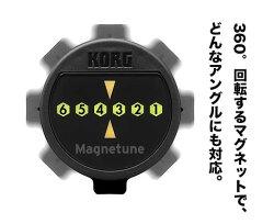 KORG/MG-1Magnetuneギター・ベース用クリップ型チューナー【メール便OK】【コルグ】
