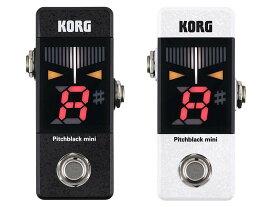 KORG/デジタル チューナーpitchblack PB-MINI【コルグ】