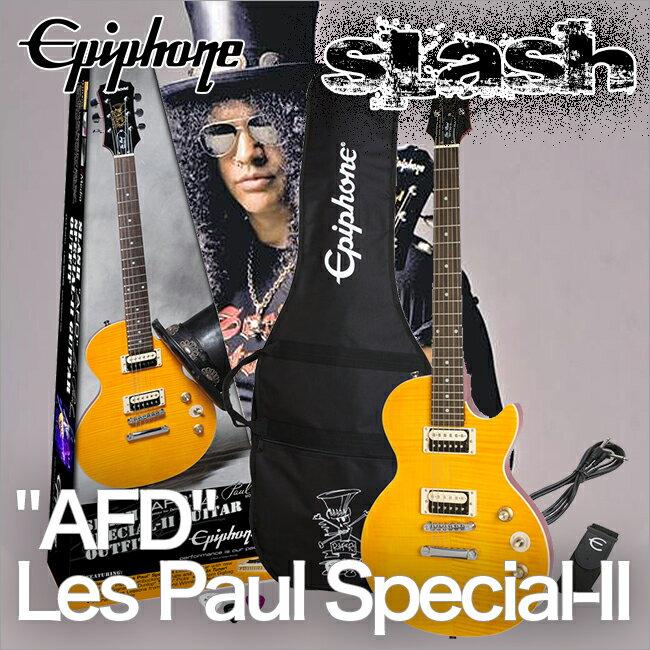 """Epiphone Slash """"AFD"""" Les Paul Special-II Guitar Outfit スラッシュシグネチャ【エピフォン】"""