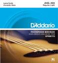 D'addario/アコースティックベース弦 EPBB170 Regular Light【ダダリオ】【メール便OK】【楽器de元気】
