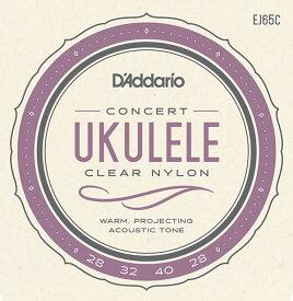 D'addario/ウクレレ弦 EJ65C concert Ukulele Pro-Arte【ダダリオ】【メール便OK】