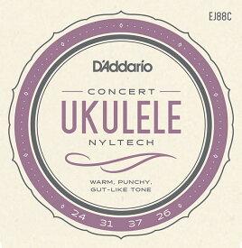 D'addario/ウクレレ弦 EJ88C ナイルテック/コンサート用【ダダリオ】【メール便OK】