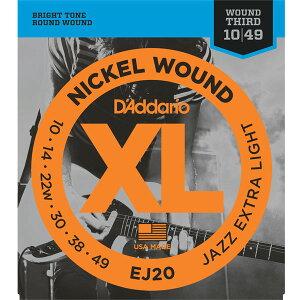 D'addario/エレキ弦 XL Nickel Round Jazz Wound(EJ20,EJ21,EJ22)【ダダリオ】【メール便OK】