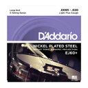 D'addario/バンジョー弦/EJ60+ Light Plus/Nickel 5-string【ダダリオ】【メール便OK】【楽器de元気】