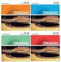 D'addario/アコースティック弦 85 15 AMERICAN BRONZE EZ【ダダリオ/EZ900・EZ910・EZ920・EZ930】【メール便OK】