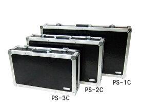 ARMOR/FRP エフェクターケース PS-2C エフェクターボード【アルモア】
