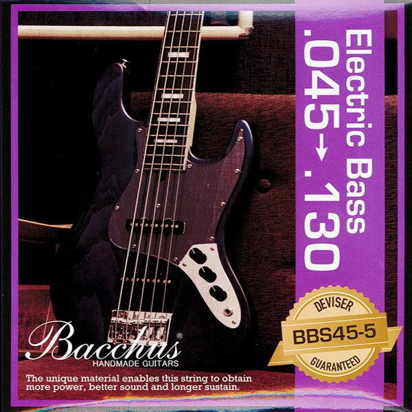 【5弦用】Bacchus/ベース弦 BBS45-5 5弦(045 / 065 / 085 / 105 / 130)【バッカス】