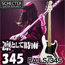 SCHECTER/ベースPA-LS/345【シェクター】【smtb-ms】