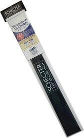 SCHECTER/フレットガードコンフォルト ベース用 SGR-FG-CF/B【シェクター】【湿度コントロール剤】