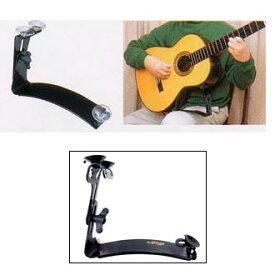 Ergo Play/ギターサポート【エルゴプレイ】