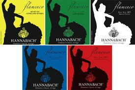 HANNABACH/クラシックギター弦 Flamenco/SET827【ハナバッハ】【メール便発送代引き不可】