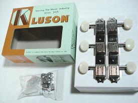KLUSON/ペグ 3per plate/PB/Nickel/DR【クルーソン】