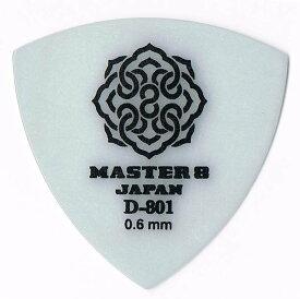 MASTER 8 JAPAN ピック D-801 TR060 TRIANGLE 0.6mm 【マスターエイト】