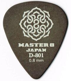 MASTER 8 JAPAN ピック D-801 TD080 TEARDROP 0.8mm 【マスターエイト】