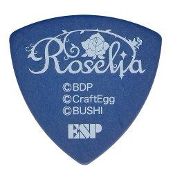 ESP×バンドリ!ガールズバンドパーティ!コラボレーションRoselia2ピックセット