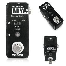 Mooer/Micro ABY MkII ラインセレクター ABYボックス【ムーアー】【正規輸入品】